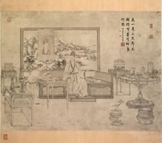Yao Wenhan (peintre de cour), Portrait de Hongli (nom de Qianlong avant son accession au trône) examinant des antiquités. Rouleau vertical, encre sur papier, 90x121cm. Beijing, Musée du Palais.