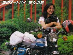 気長に集めたバイクネタ画像3 ( オートバイ ) - 善光寺マニアのブログ:青春の瞬き - Yahoo!ブログ