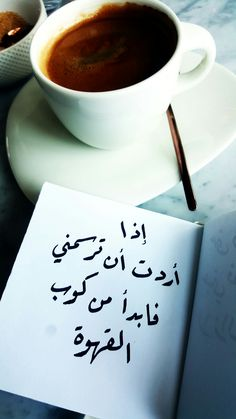 قهوة#خط#خطي#رقعة