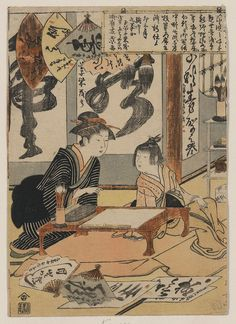 Torii Kiyonaga: The young girl Gyokkashi Eimo. - Library of Congress