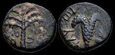 Judaea, Bar Kokhba Revolt, CE 132-135.