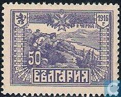 Bulgaria [BGR] - Occupation Macedonia. 1916