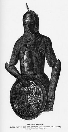 Early 18th century Persian armour.