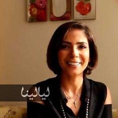 صورة منى زكي تحتفل مع ابنتها لي لي بشم النسيم