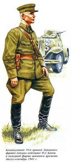 Red Army officer september 1941, pin by Paolo Marzioli