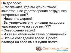 Из протокола допроса | «26 мая, я Кузнецов Сергей Анатольевич, сопровождал жену на прогулке с новорожденным ребенком. Hа детской площадке распивали спиртное молодые люди, в количестве двух девушек и двух парней. Их крики разбудили моего сына и он заплакал. Успокоить его не удавалось так как молодые люди все время громко смеялись матом.  Я подошел и попросил.....