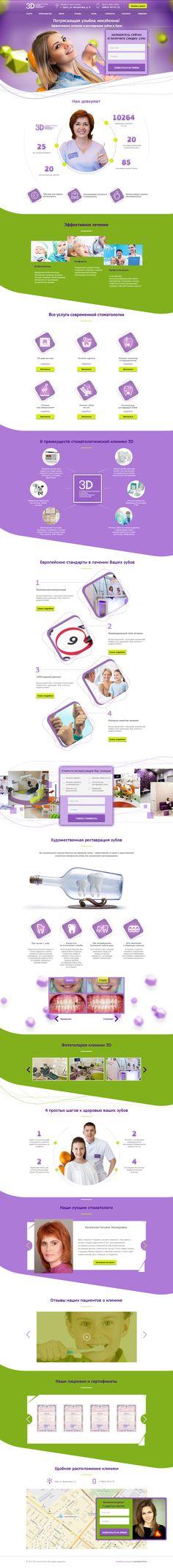 Ui Ux Design, Site Design, Web Layout, Psd Templates, Ecommerce, Medicine, Behance, Design Inspiration, Purple