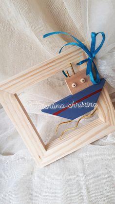 Χειροποίητες μπομπονιέρες βάπτισης ξύλινο καδρακι με καράβι by valentina-christina handmade products καλέστε 2105157506 #mpomponieres #mpomponieres_vaptisis #βάφτιση#μπομπονιερα #μπομπονιέρες #μπομπονιερες#valentinachristina #vaptism#athens#greece#handmade#vaptisi #christeningfavors#μπομπονιερες #baptismfavors#βάπτιση#vaftisi