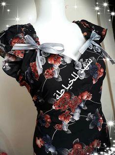 Fashion Outfits, Womens Fashion, Kurtis, Sewing, Tops, Dresses, Vestidos, Blouses, Moroccan Dress