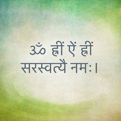 सरस्वती Sanskrit Quotes, Sanskrit Mantra, Vedic Mantras, Hindu Mantras, Spiritual Beliefs, Spirituality, All Mantra, Sanskrit Language, Shiva Hindu