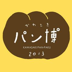 Identity for Kawasaki Pan-Paku, Fukuoka. Festival featuring bread from over 50 bakeries.