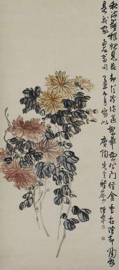 JP: CHEN BANDING (1877-1970) CHRYSANTHEMUMS Chrysanthemum Chinese, Lotus, Flower Paintings, China Painting, Flowering Trees, Woodblock Print, Chinese Art, Asian Art, Impressionist