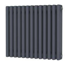 Visit Trade Radiators for massive savings on all Anthracite Column radiators & accessories. Column Radiators, Retail Price, You Got This, Commercial, Suit, Range, Steel, Modern, Cookers