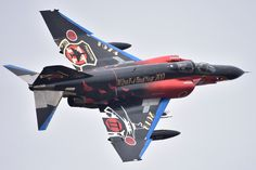 George Karavantos visited Japan for the Hyakuri Air Base airshow and gives us a look at Phantom before they are no longer in service with the JASDF. Military Jets, Military Weapons, Military Aircraft, Airplane Fighter, Fighter Aircraft, Jet Fighter Pilot, Fighter Jets, Aircraft Images, F4 Phantom