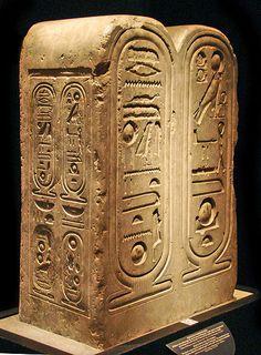 Stela of the Great temple of Aten at Akhetaten