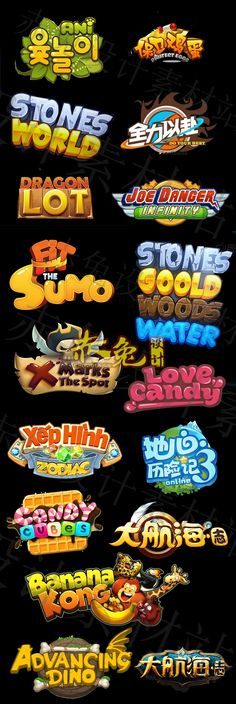 CG game resource library game interface design Q version of the LOGO font design reference map game material resources - QQRead.net Technology