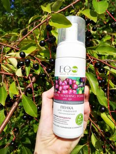 #eco#cleanser#blog#review Organic Facial, Facial Wash, Cleanser, Anti Aging, Cosmetics, Blog, Cleaning Agent, Blogging