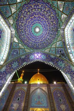 Imam Abbas shrine dome tile work and pattern