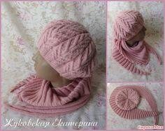 """Берет"""" Герда"""" ( из интернета) / Вязание спицами / Вязание для женщин спицами. Схемы вязания спицами"""