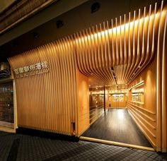 nice blend of exterior/interior surfaces | Pak Loh Chiu Chow Restaurant / LEAD