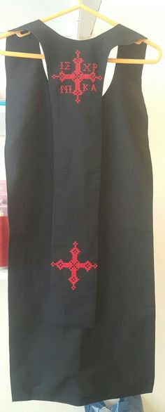 Μοναχικό ή αγγελικό σχήμα (πίσω πλευρά) Needlepoint