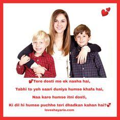 Friendship Shayari in English with Image - Love Shayari Shayari In English, Friendship Shayari, Dosti Shayari, Love, Image, Amor