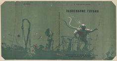 Copertine bellissime di libri sovietici - Il Post