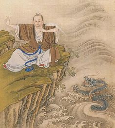 The Emperor depicted as a Taoist magician. From Album of the Yongzheng Emperor in Costumes, by anonymous court artists, Yongzheng period (1723—35). One of 14 album leaves, colour on silk. The Palace Museum, Beijing.