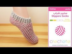 Follow Us Follow Us  Love DIY ideas ?! This is Step by step guided video tutorial how to Crochet Those Slipper Socks. Those Slipper Socks are very simple to make and adorable. This video tutorial is for beginners and for experts too. High definition video tutorial includes free pattern. Every single video tutorial or pattern on our website …