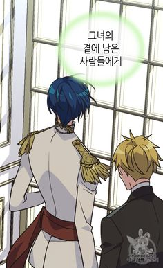 버림 받은 황비 108화 Romance, Anime Sketch, Cool, Manhwa, Children, Fictional Characters, Blue Hair, Left Out, Light Novel