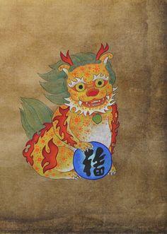 귀여운 민화 해태 모음 (부천 민화화실 제이아트갤러리) : 네이버 블로그 Korean Art, Asian Art, Korean Crafts, Mystical Animals, Art Template, Chinoiserie, Japanese Art, Jewelry Crafts, Folk Art