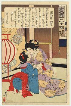 Courtesan Miyagino and Her Sister Shinobu Meet and Plot to Avenge Their Father by Yoshitoshi (1839 - 1892)