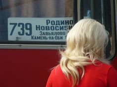 WanderessWorld Russia 2011 ©Ina Weyers