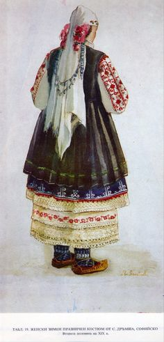 Traditional dress from the village of Dramsha, Sofia district, late 19th century