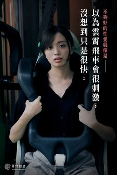 Ads Creative, Creative Advertising, Copywriting, Chinese Style, Japan Travel, Slogan, Graphic Design, Marketing, Projects
