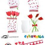 А+vase+with+flowers