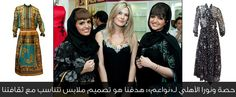 Check out the designs of TheAhlis #Dubai