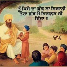 Sikh Quotes, Gurbani Quotes, Punjabi Quotes, Hindi Quotes, True Quotes, Motivational Quotes, Inspirational Quotes, Qoutes, Religious Pictures