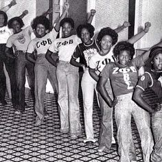 Part of the 15 Spices of Life -- Charter Line Epsilon Theta, Mississippi State University