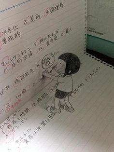 日本人の教科書落書きが凄すぎるwww、中国共産党の機関紙「創造力を養う基礎教育では?」|はや速