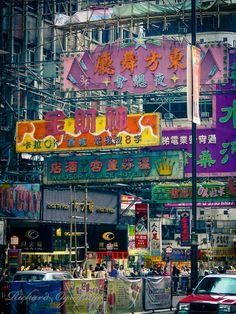Busy Nathan Road, Hong Kong, China | by Richard Ography on 500px