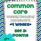 This resource is meant to be a weekly review of the 3rd Common Core reading standards for literature, specifically poetry. This can be used for hom...
