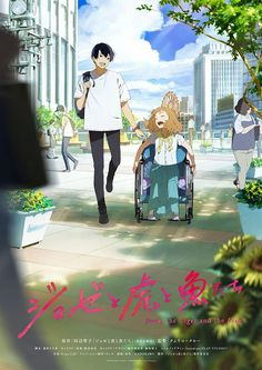 Otaku Anime, Manga Anime, Anime Art, Animes To Watch, Anime Watch, Anime Titles, Anime Characters, Doremi Anime, Film Animation Japonais