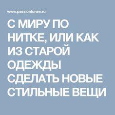 Письмо «📌 Мы нашли для вас новые пины!» — Pinterest — Яндекс.Почта
