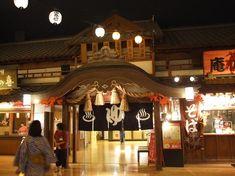 Oedo-Onsen-Monogatari, Koto: See 560 reviews, articles, and 317 photos of Oedo-Onsen-Monogatari, ranked No.1 on TripAdvisor among 5 attractions in Koto.