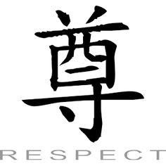 chinese energy symbol chinesisch gute zitate und chinesische schriftzeichen. Black Bedroom Furniture Sets. Home Design Ideas