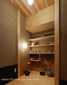 R10渋谷Tさんの家の部屋 水屋