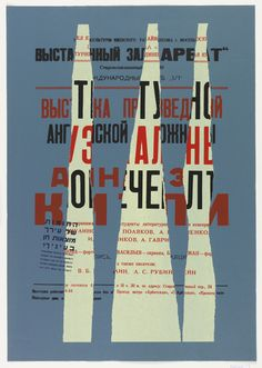 Poster, Walls of the City, 1992