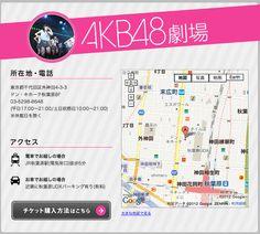 [Guía] Como escribir una carta a una integrante de AKB48