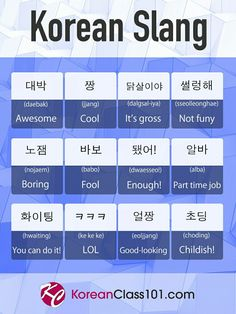 Conjunctions in Korean~ Another grammar day,. - Let's Learn Korean Korean Slang, Korean Phrases, Korean Quotes, Korean Text, Korean Verbs, Learn Basic Korean, How To Speak Korean, Korean Words Learning, Korean Language Learning